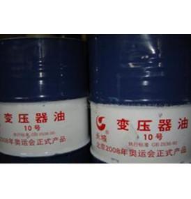 供应芜湖润滑油/白油/防锈油/长城10号变压器油