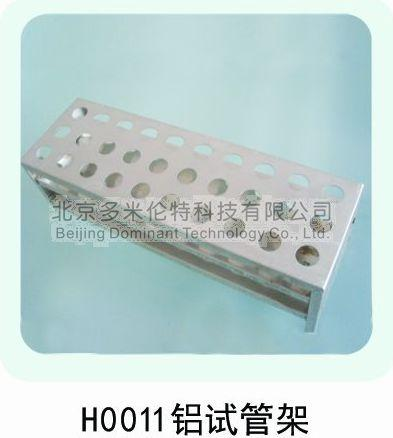 供应北京实验耗材配件塑料试管架厂家直销