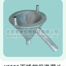 供应北京实验耗材配件不锈钢保温漏斗全铜保温漏斗厂家直销批发