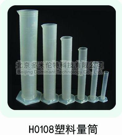 供应北京实验耗材配件塑料量筒厂家直销