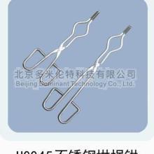 供应北京实验耗材配件圆钢镀铬方电镀不锈钢坩埚钳厂家直销