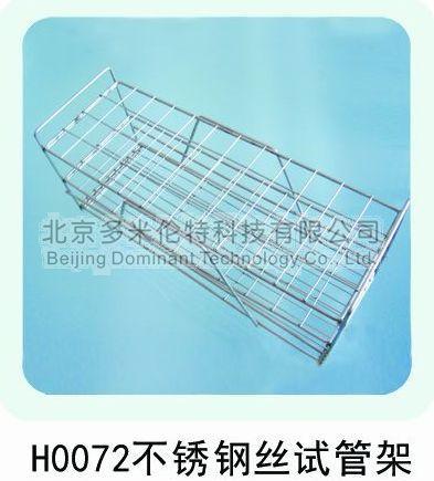 供应北京实验耗材配件不锈钢丝试管架厂家直销