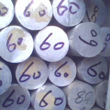 供应硬质合金毛坯GD15X,GD15X硬质合金模