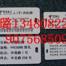 供应标牌打印机C-450P电缆挂牌32x68图片