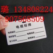 供应深圳注塑挂牌3060MM  批发