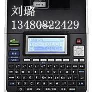 兄弟标签机PT-E300电源配电箱图片