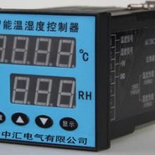 ZWS-42-1W1S温湿度控制器ZWS-42-1W1S厂家直销