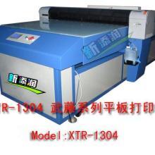 供应能可以在时装皮鞋上印刷图案的设备/时装皮鞋套彩色印刷机厂家批发