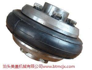轮胎体轮胎联轴器