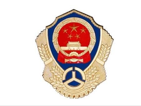 警徽高清大图_海军军徽矢量图图片展示_海军军徽矢量图相关图片下载