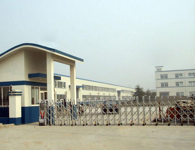 扬州中京绝缘材料有限公司