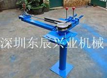 深圳东辰兴业生产立式抽芯弯管机,一次成型弯小管图片