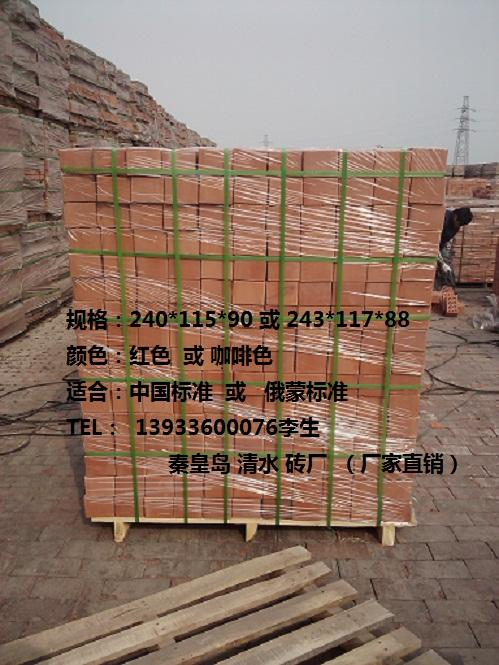 供应装饰砖砌块