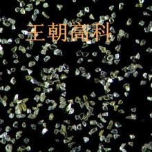 供应镀镍金刚石/化学镀金刚石