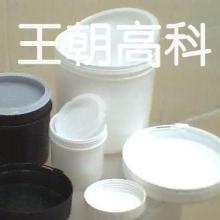 供应油墨/UV油墨/UV遮蔽油墨/UV透明油图片