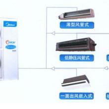 成都美的中央空调供应商 四川成都美的中央空调销售公司批发