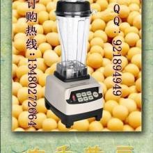 供应多功能进口现磨豆浆机、现磨豆浆机配件