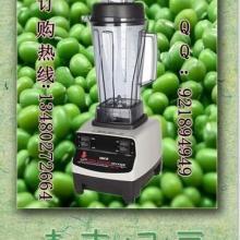 供应万卓WZ767现磨豆浆机、买一送6、现磨豆浆秘方、现磨豆浆原料