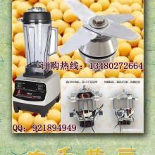 供应万卓电脑版商用现磨豆浆机、多功能奶昔机