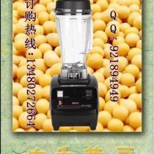 供应多功能现磨豆浆机全自动豆浆机