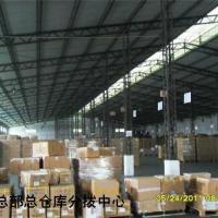 供应深圳到郑州专线深圳到郑州货运物流,特快24小时到达