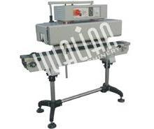 供应各种热收缩包装机