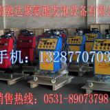 供应哈尔滨市聚氨酯高压喷涂机