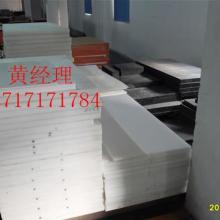 供应进口PTFE板///进口PTFE板///进口PTFE板