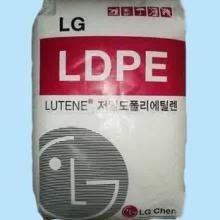 LDPE报价