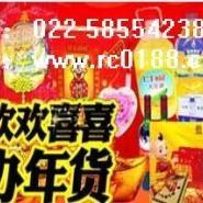 天津海鲜礼盒团购/海鲜大礼包报价图片