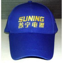 供应中山广告帽,珠海广告帽,佛山广告帽,江门广告帽批发