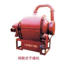 供应间歇式干燥机
