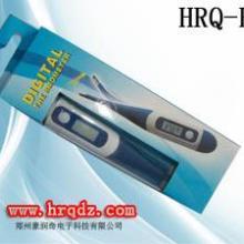 供应电子体温计HRQ-F5B