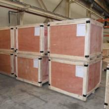 供应云南出口胶合板木箱