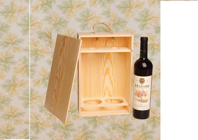 供应贵州葡萄酒盒酒箱