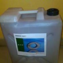 工业用清洗剂 重油污清洗剂 去油污 去黄袍30公斤强力洗清洗剂图片