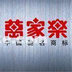 供应广州万家乐热水器维修服务中心,万家乐售后电话,万家乐广州维修批发