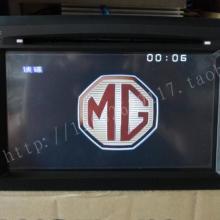 供应佳艺田名爵MG7dvd导航一体机TS7513 英驰批发部图片