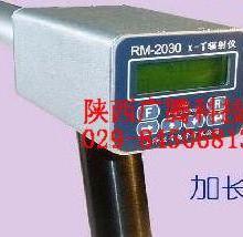 供应辐射监测仪辐射剂量计个人剂量仪