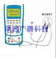 供应便携式高精度热工仪表校验仪 便携式校验器 校验器厂家