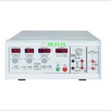 供应荧光灯管高频性能测试系统 荧光灯管高频性能测试系统厂家