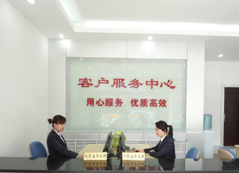 上海化妆品批发有限公司批发咨询图片