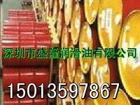 哪里有壳牌凯利405M32金属加工油/厂家直销金属加工油批发