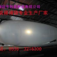 供应集装箱液袋集装箱袋集装箱液体