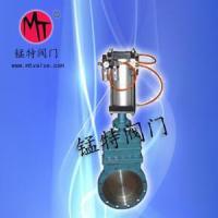 供应DMZ673H气动刀型闸阀