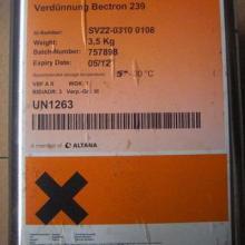供应ELANTAS艾伦塔斯SV22-0310和0108批发