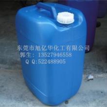 供应水性颜料分散剂5016颜填料分散剂