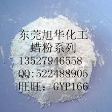 供应光油用PE抗磨蜡粉8189抗磨微粉图片