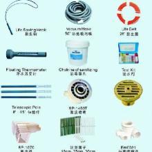 供应泳池清洁用品13694242851