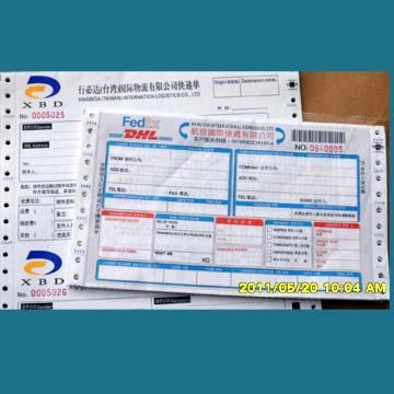 物流快递单图片_东亚达办公用纸厂产品图片
